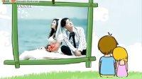 电子请帖 爱情故事婚礼flash动画