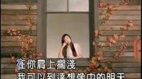 施柳屹与方力申爱情故事--周笔... 播放页 - 搜搜视频.flv