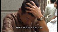 巾帼枭雄之义海豪情 07