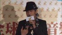 优酷娱乐播报 2011 5月 金曲奖公布入围名单 周杰伦最大赢家 110513