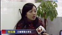 大学生创业 上海国琛—主营 管家婆软件|金蝶软件|用友软件|crm|oa