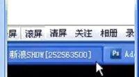 8月11日上午愚人老师基础课【快速蒙版抠图】.rmvb