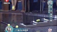 20101204《剧风行动》:王子文 沈凌光临剧风行动