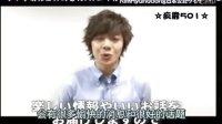 [疯靡501]金贤重日本公式网站开放纪念message.JP_CN.avi