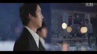 《人生是美丽的》51集MV