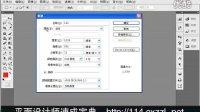 平面设计师速成宝典_PS视频教程第四节:新建文档