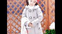 视频:新年快乐 时尚儿童大衣羽绒服 男童女童 味觉童装