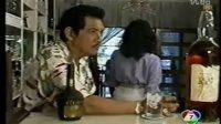 泰剧《意外》1990版 Ann&Likit -100