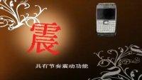 3Dmax手机动画