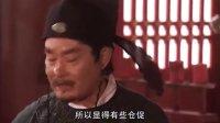 杨贵妃秘史 10 玉环遭家法惩治
