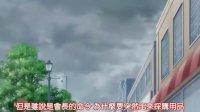 FORTUNE ARTERIAL赤色的約定 赤之約束09(AoiNeko繁中字幕)