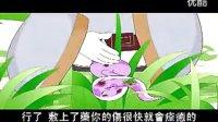 【佛教因果故事】妙莲和尚与蛇的故事 标清