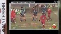 青年意大利杯半决赛 罗马客场2:1胜国际米兰