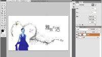 [PS]photoshop cs4 视频教程功能篇photoshop cs4 使用图层1