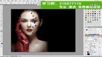 [PS]合成丽人解码 PS PS抠图 PS教程 PS学习 PS联盟  PhotoshopCS6