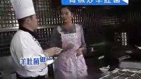 长沙运达喜来登行政总厨教您料理养生羊肚菌