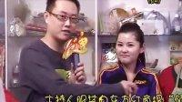克拉玛依电视台《食神》33蛋挞、水晶饺子