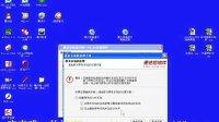 A09电子相册制作软件使用方法视频教程