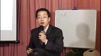经销商管理动作分解营销培训教材3