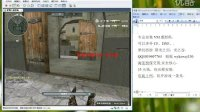 [专业]VM中文虚拟机远程安装开DNFCF龙之谷梦幻西游降龙之剑