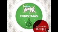 Chae Yeon,An Ji Kyoung _ V.A - MBC flower bouquet
