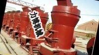 YGM辊式磨粉机 力博专业生产雷蒙磨粉机