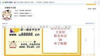 视频: 普通店铺装修视频教程诚招自动充值软件代理QQ:405735552
