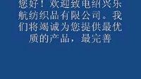 视频: 企业电话彩铃www.qiye100.com.cn