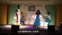 Gintama银魂cos剧