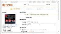 视频: 易赛快冲系统 公司授权 全国招收代理 联系QQ:133803500 旺旺:超音速业务