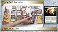 视频: MtG_-_Draft_Tech_Ep__005__Theros-4Y8JPQhuWhU