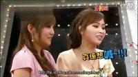 香港电视娱乐节目<财神到>2010.02.20(6)