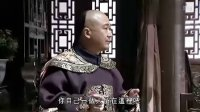 铁齿铜牙纪晓岚4_高清TV粤语_第11集