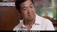 养父 03