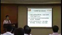 天助网新产品发布会 天助网荆州 荆州天助07164318269