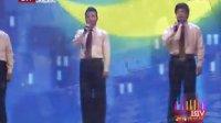 北京卫视网络春节联欢晚会 2011 歌曲《回家真好》朱红 李洋 白杰 金盛博 北京的士艺术团 81