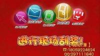 三明福安福鼎动画动漫公司flash动画广告课件游戏婚庆动画制作