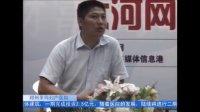 郑州圣玛妇产医院黄国凯:品质是我们的尊严
