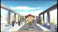 SketchUpBBS--北京佛教中心设计SketchUp方案动画