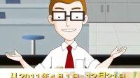 民生企业网银ipad兔-宣传片,演示片,Flash动画制作,商业动画-深圳力清动画制作