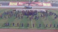 视频: 酒泉职业技术学院甘肃省第七届少数名族运动会(第二篇章——酒院机电系)QQ:121523459