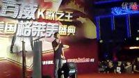 视频: http:v.youku.comv_showid_XMTE0NDgzODI0.html