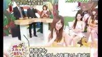 『おねがい!マスカット』第40回 (1-2) 2009.01.13