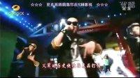 让每个中国人听清这些歌词《中华英雄》C-BLOCK IN天天向上20100903