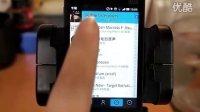魅族M9手机音乐播放器演示