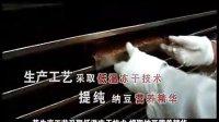 燕京纳豆宣传片.  燕京纳豆  燕京纳豆胶囊  纳豆激酶
