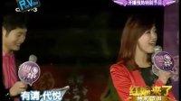 代悦《欢迎爱光临》开播预热节目(110214)