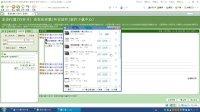 精彩YY多开器E盘下载软件充值卡教程