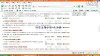 朱峰软件营销-软件制作--加盟代理5  淘宝