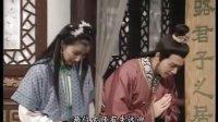 天龙八部97版 12 粤语